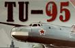 الطائرة tu 95